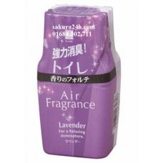 Hộp khử mùi toilet hương lavender