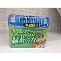 Hộp khử mùi tủ lạnh Kokubo hương trà xanh