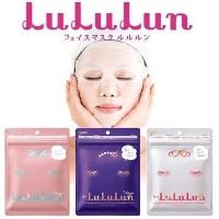 Mặt nạ Lululun