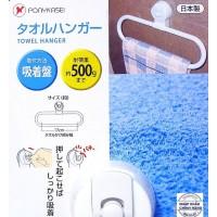 Giá treo khăn hút chân không Ponykasei